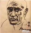 毕加索肖像